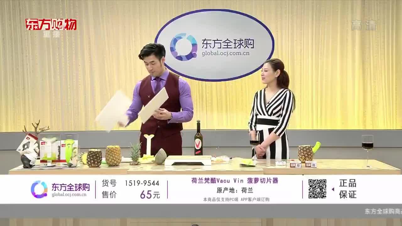 资生堂(SHISEIDO) 安耐晒金瓶温和防晒霜SPF50+ PA++++ 60ml