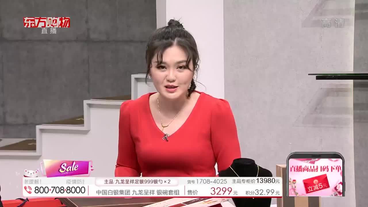 [今日特卖]中国白银集团九龙呈祥足银银碗套组