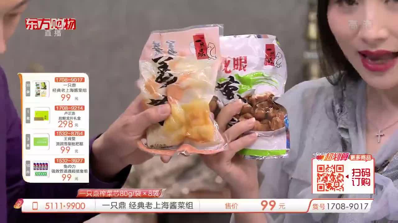 [超划算]猫王收音机 猫王 小王子 FM/蓝牙 便携音箱(MW-2)