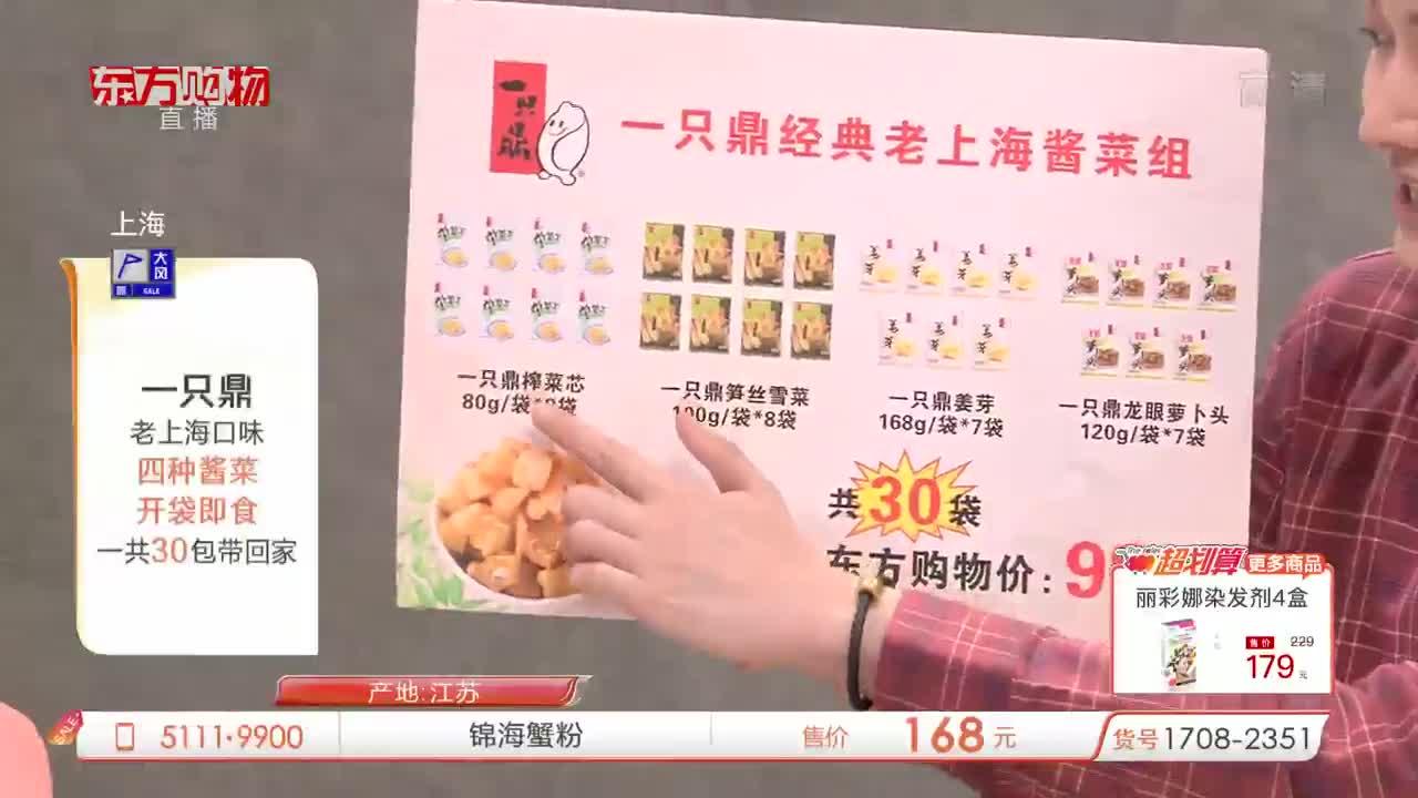 【超划算】新生命 养生组合套组(鱼油100粒/瓶+磷脂100粒/瓶)*2瓶