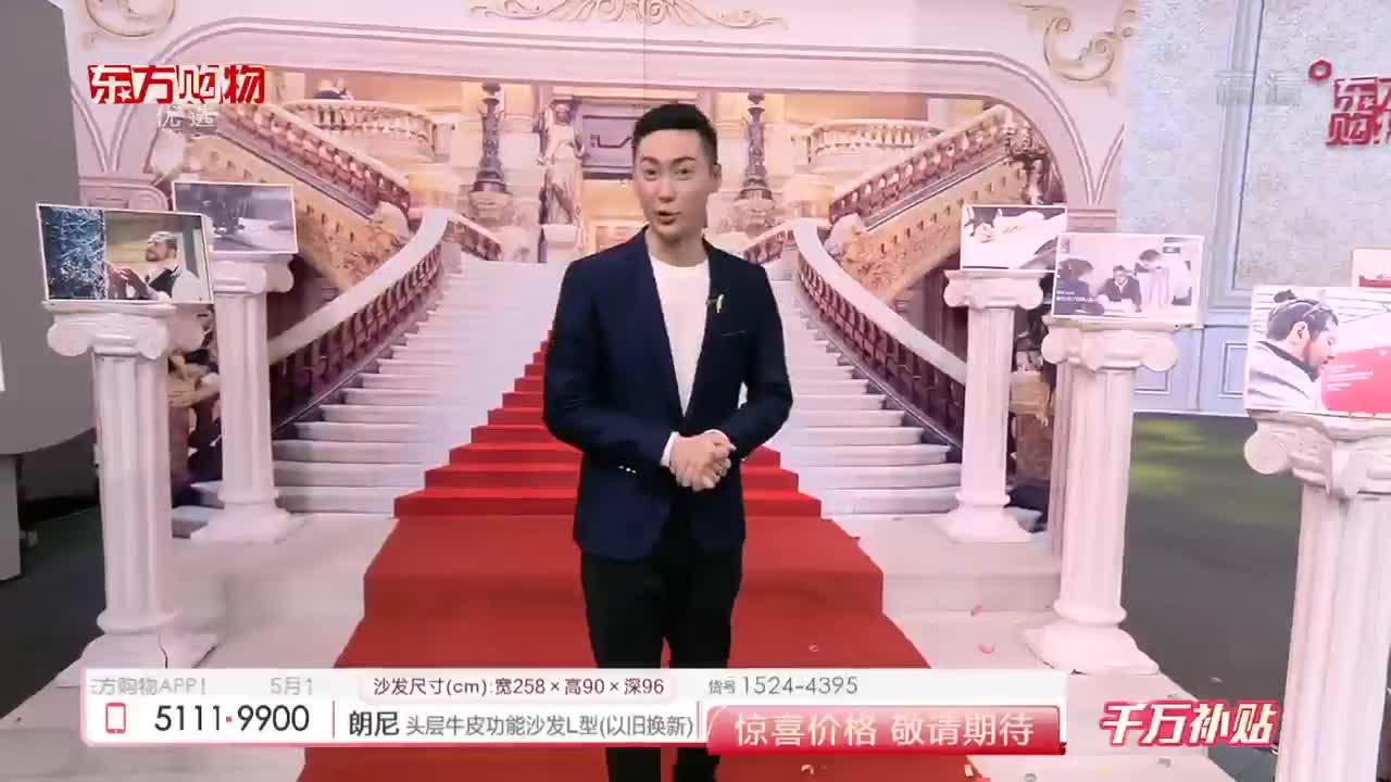 [心动婚恋季 ]朗尼 北欧爱家系列 头层牛皮功能沙发L型(以旧换新)