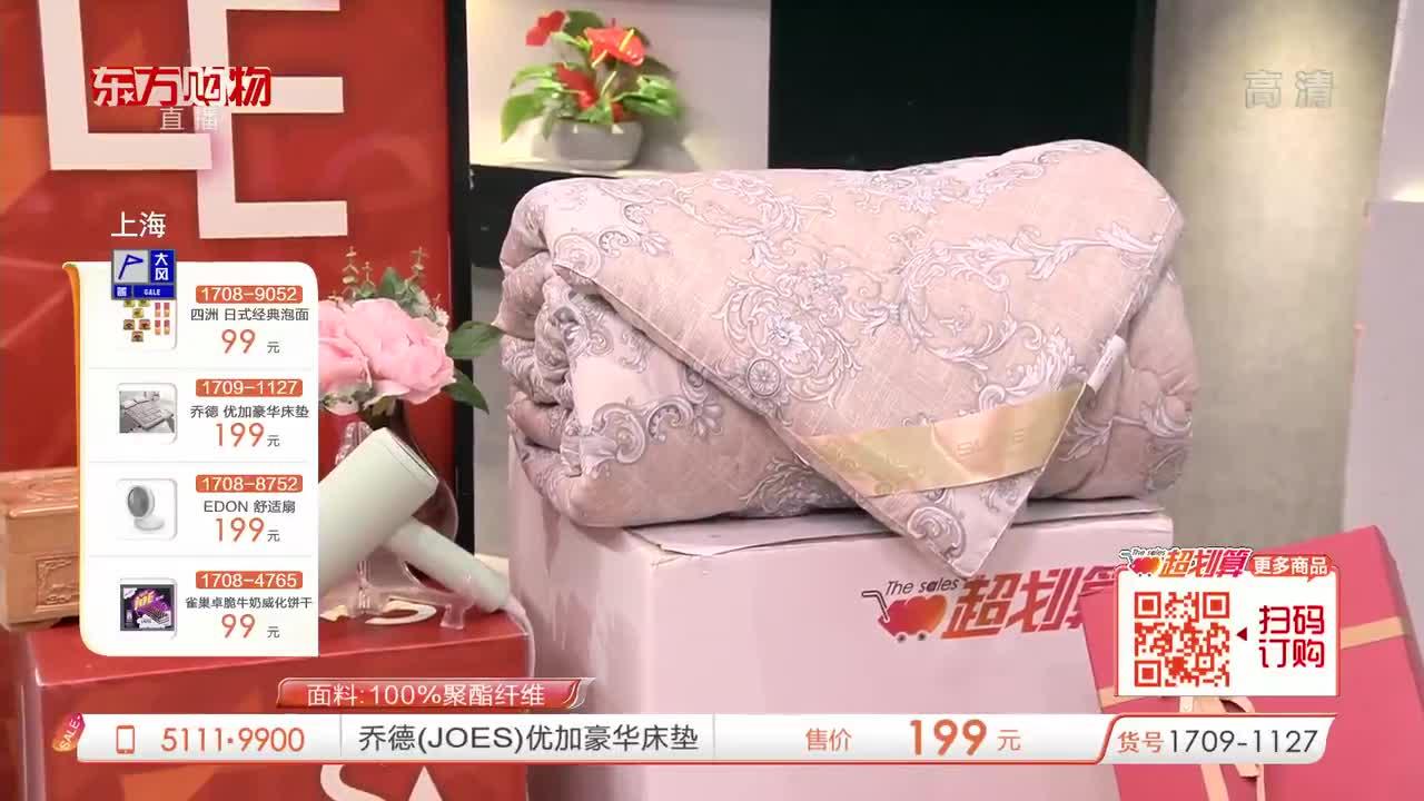 [超划算]日本进口 碧浪 长效抑菌洗衣凝珠家庭组