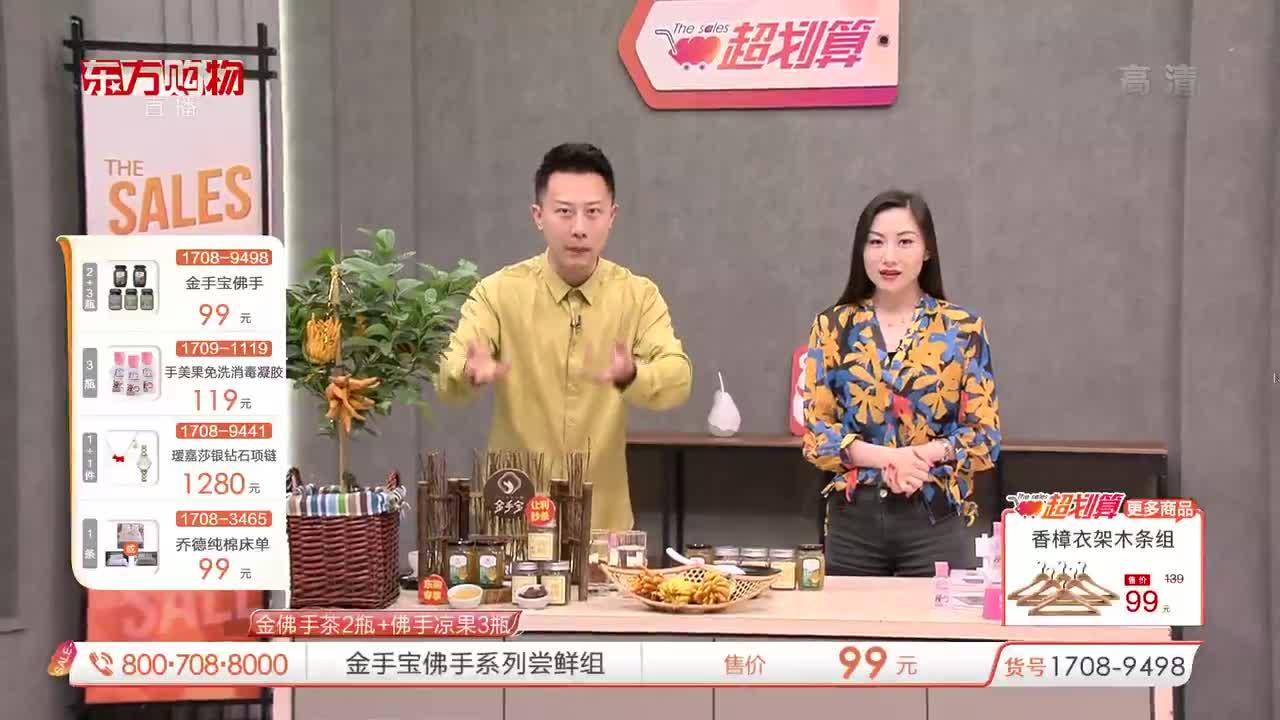 [超划算]日本进口 手美果免洗消毒凝胶3瓶组