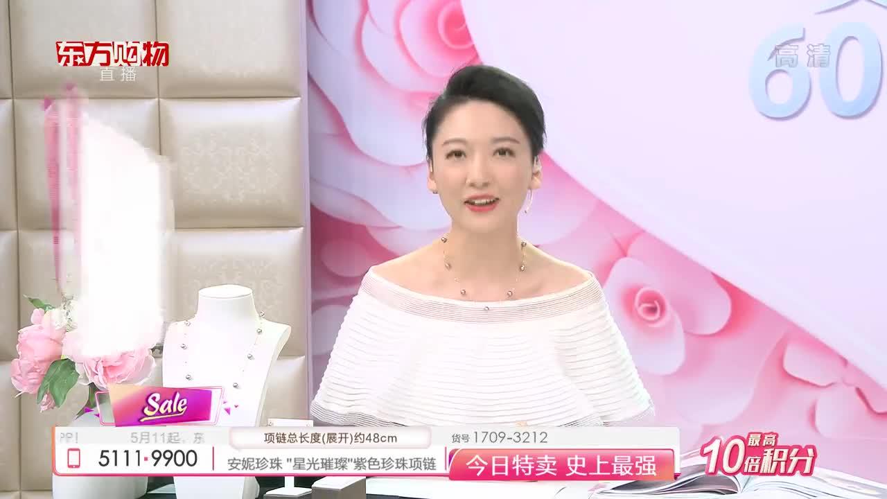 """[今日特卖]安妮珍珠(ANNIR)""""星光璀璨""""紫色珍珠项链"""