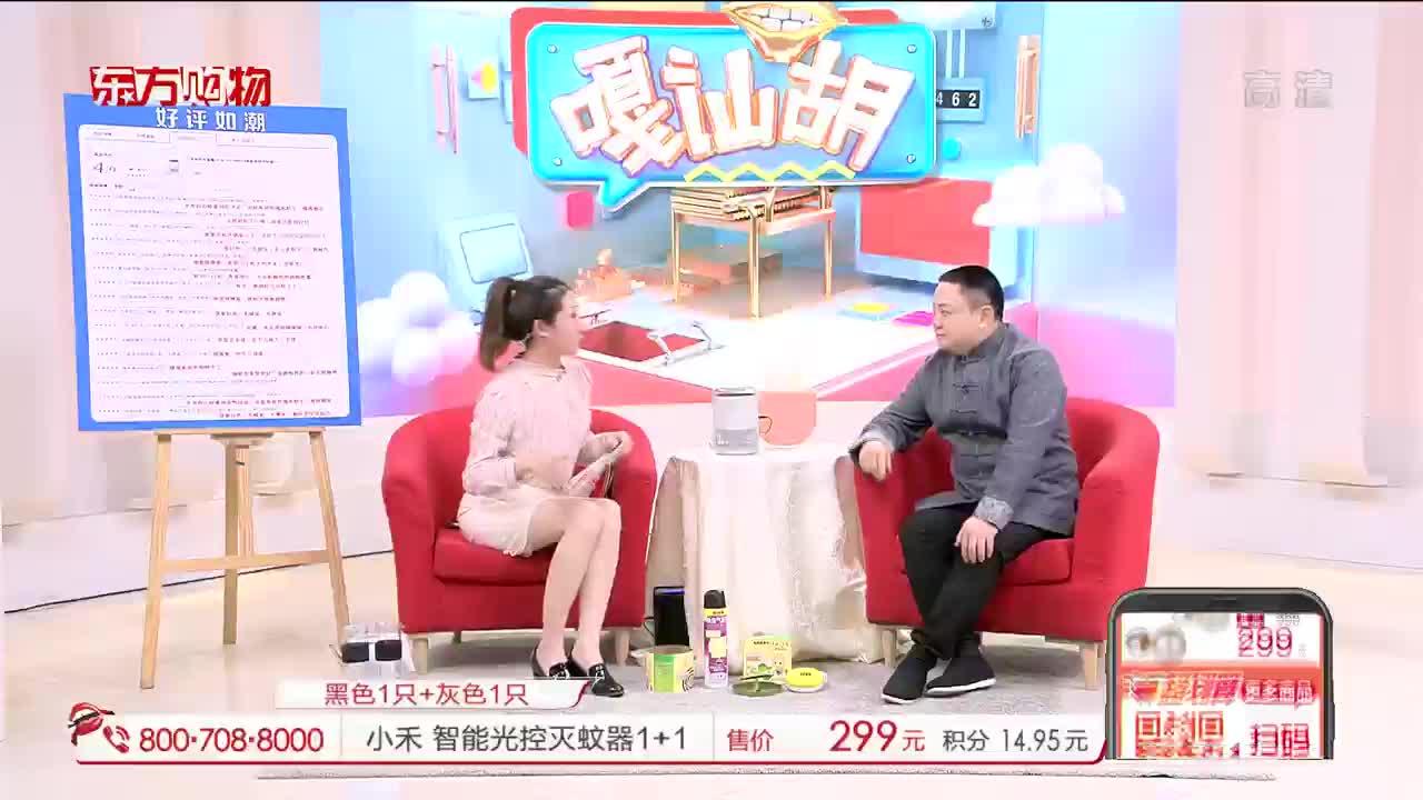 OneFlower 药树蜂蜜 UAF 1100+ 6瓶装