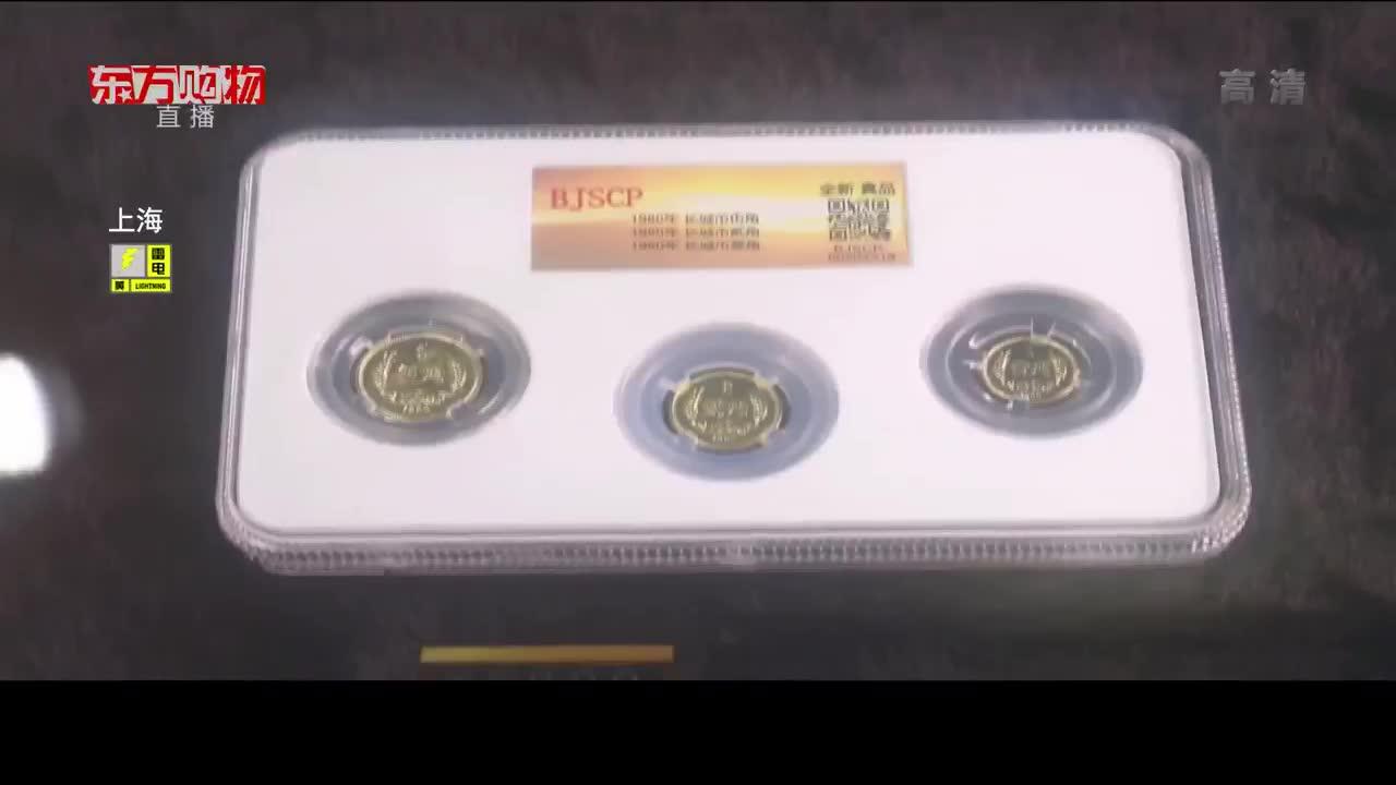 长城纪念币套组