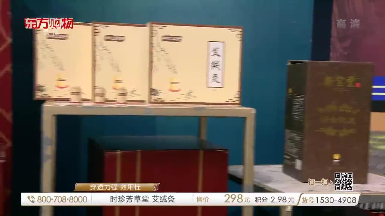 新宝堂 新会陈皮(十五年陈化)精品典藏装(250克*1瓶)