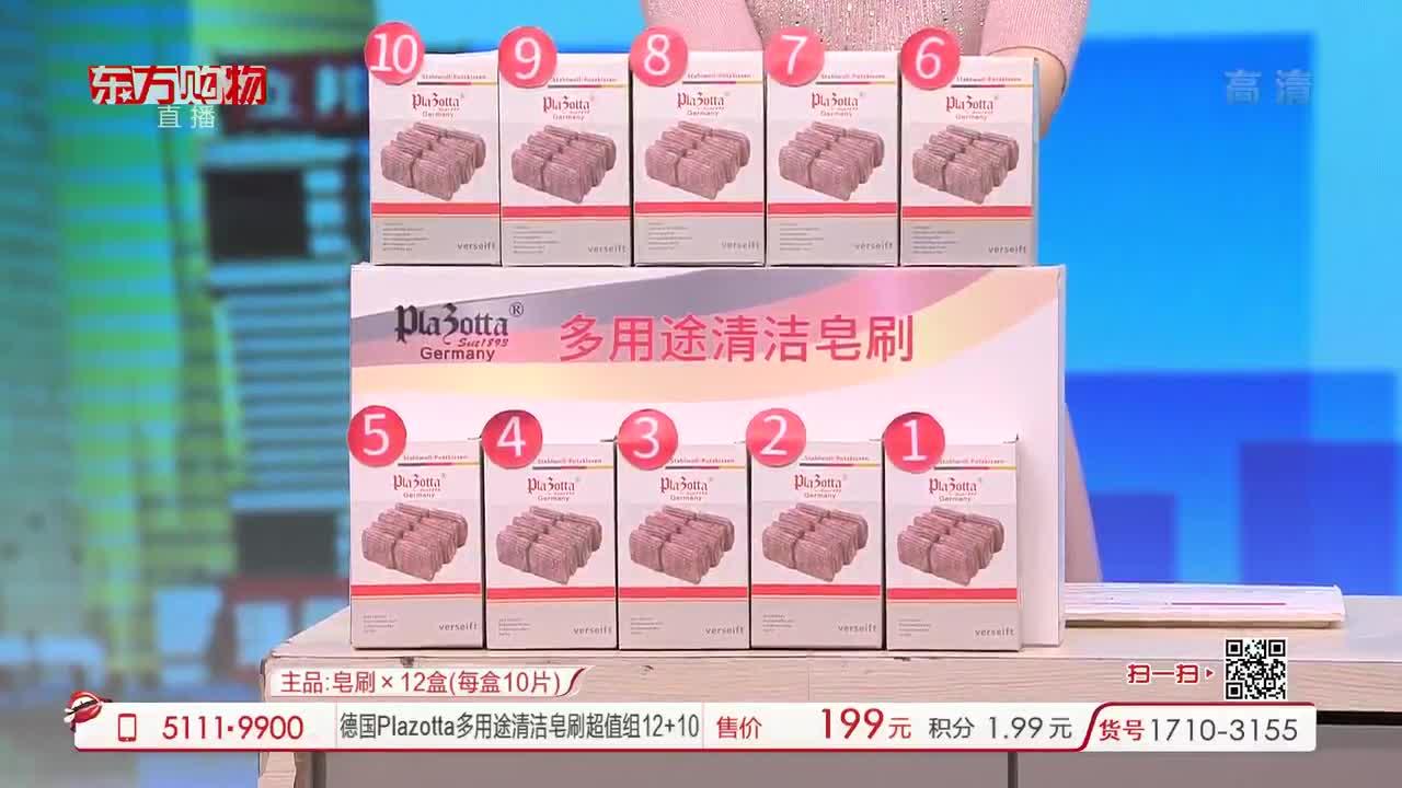 蒋庄惠高邮原产河虾仁促销装(送巴沙鱼片)