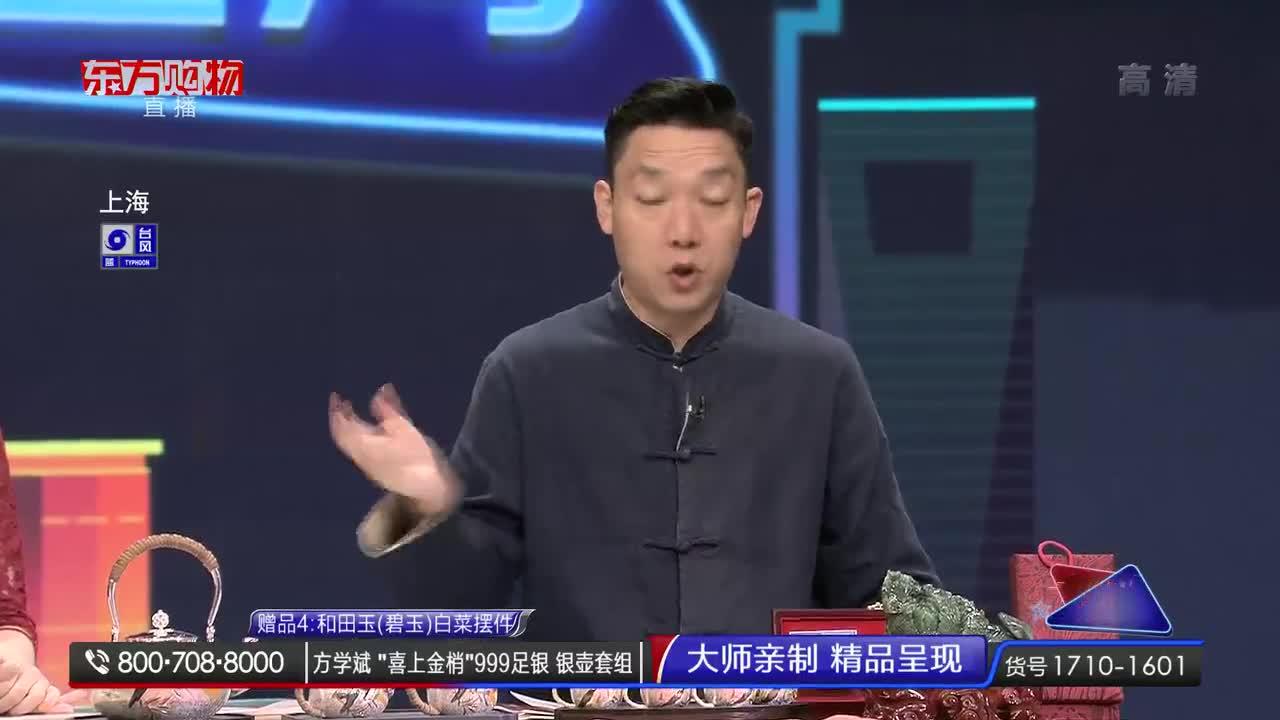 """方学斌 """"喜上金梢""""999足银七宝烧银壶套组"""