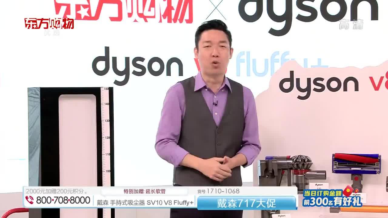戴森(Dyson)DP04 空气净化风扇