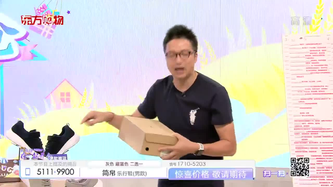 JUMBO 简帛(JUMBO)中老年乐行鞋(女款)