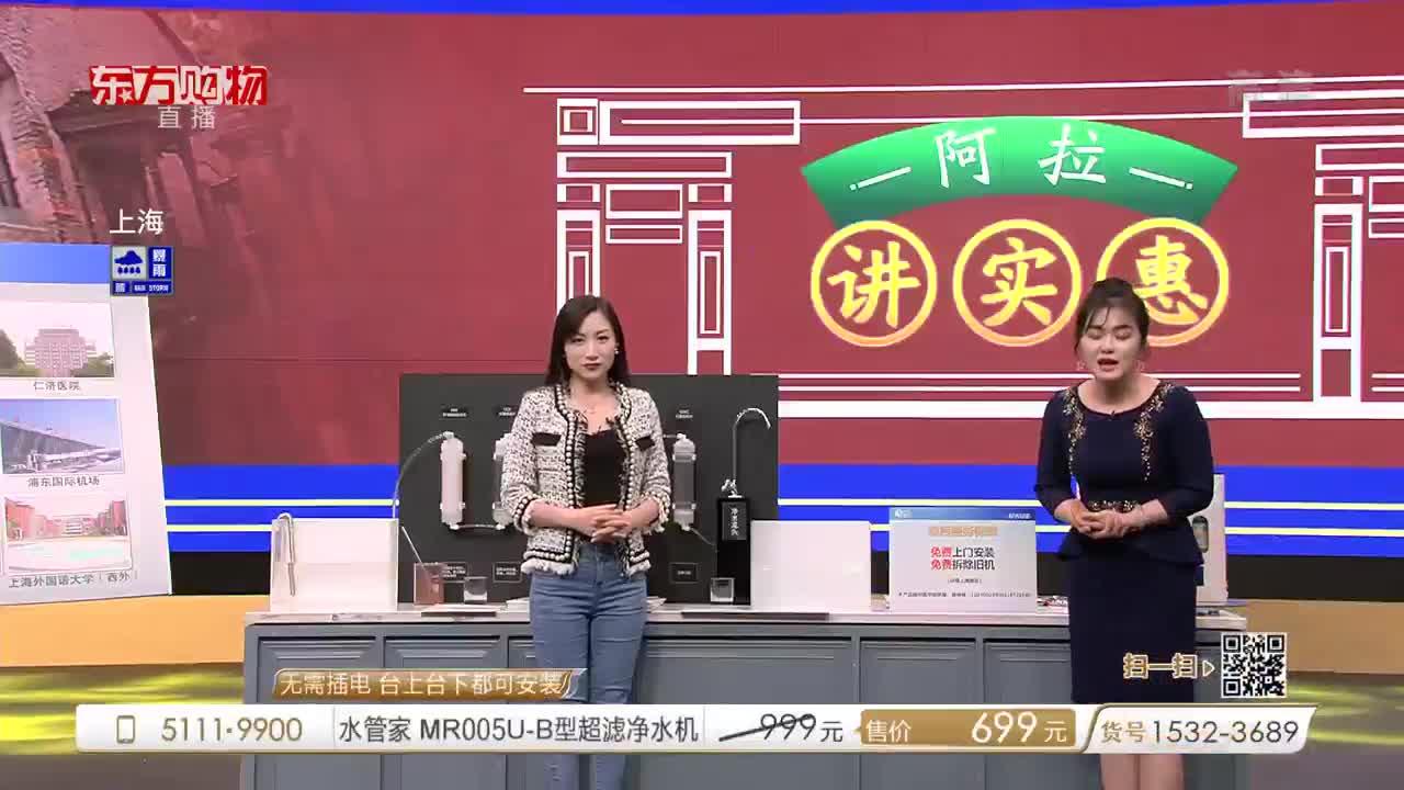 POLO SPORT男士轻薄舒爽休闲五分裤(限量特惠)